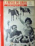 La revue du Liban Magazine [Lebanon] (22 November 1958)