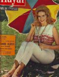Ann Smyrner on the cover of Hayat (Turkey) - June 1963