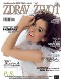 Zdrav Život Magazine [Croatia] (June 2010)