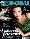Ljepota I Zdravlje Magazine [Croatia] (February 2012)
