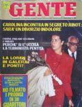 Gente Magazine [Italy] (24 September 1980)