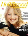 The Hollywood Reporter Magazine [Russia] (August 2013)