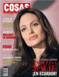 Cosas Novias Magazine [Ecuador] (15 July 2010)