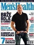 Men's Health Magazine [Croatia] (March 2010)