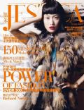 Jessica Magazine [Hong Kong] (September 2011)