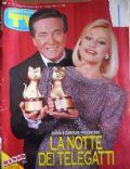 TV Sorrisi e Canzoni Magazine [Italy] (5 May 1991)