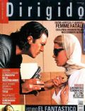 Antonio Banderas on the cover of Dirigido (Spain) - March 2003
