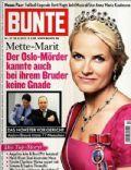 Bunte Magazine [Germany] (19 April 2012)
