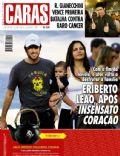 Caras Magazine [Brazil] (2 September 2011)