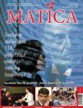 Matica Magazine [Croatia] (August 2008)