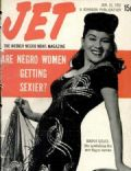 Marva Louis on the cover of Jet (United States) - January 1952