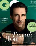 Jon Hamm on the cover of Gq (Russia) - May 2012
