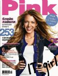 pink Magazine [Ukraine] (March 2011)