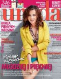 Edyta Herbus on the cover of Uroda (Poland) - September 2012