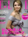 Elle Magazine [Japan] (April 2007)