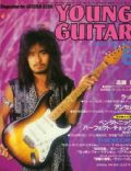 Akira Takasaki on the cover of Young Guitar (Japan) - August 1987