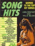 Linda Ronstadt on the cover of Song Hits (United States) - February 1976