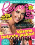 Vecko Revyn Magazine [Sweden] (20 January 2011)