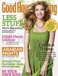 Ivanka Trump on the cover of Good Housekeeping (United Arab Emirates) - August 2013
