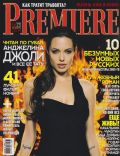 Angelina Jolie on the cover of Premiere (Russia) - November 2004