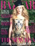 Harper's Bazaar Magazine [Indonesia] (April 2010)