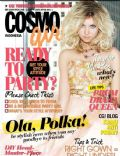 Cosmo Girl Magazine [Indonesia] (May 2009)