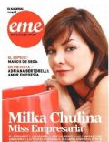 Eme Magazine [Venezuela] (10 April 2008)