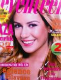 Seventeen Magazine [Turkey] (June 2008)
