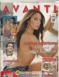 TV Avanti Magazine [Greece] (28 August 2007)
