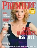 Premiere Magazine [France] (December 2007)