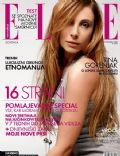 Elle Magazine [Slovenia] (November 2008)