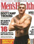 Men's Health Magazine [Croatia] (March 2012)