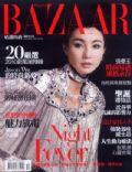 Harper's Bazaar Magazine [Taiwan] (December 2009)