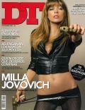 DT Magazine [Spain] (November 2007)