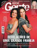 Isto É Gente Magazine [Brazil] (12 February 2007)