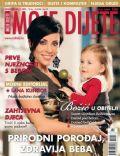 Moje Dijete Magazine [Croatia] (December 2009)