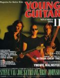 Joe Satriani, Steve Vai on the cover of Young Guitar (Japan) - November 1996
