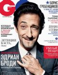 Adrien Brody on the cover of Gq (Russia) - February 2013