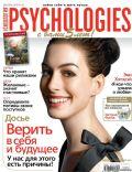 Psychologies Magazine [Russia] (December 2010)