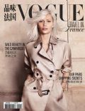 Aline Weber on the cover of Vogue Travel (France) - April 2014