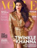Twinkle Khanna on the cover of Vogue (India) - August 2014
