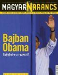 Magyar Narancs Magazine [Hungary] (11 August 2011)
