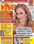 Viva Mais Magazine [Brazil] (3 December 2010)
