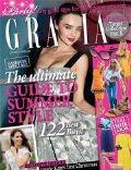 Grazia Magazine [Australia] (12 December 2011)