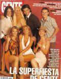 Gente Magazine [Argentina] (3 December 2003)