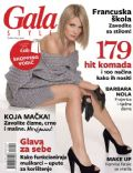 Gala Style Magazine [Croatia] (November 2009)