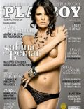 Playboy Magazine [Slovenia] (April 2008)