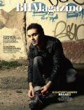 Vimagazino Magazine [Greece] (7 December 2010)