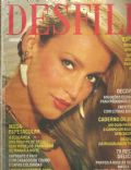 Jerry Hall on the cover of Desfile (Brazil) - September 1981