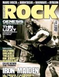 This Is Rock Magazine [Spain] (February 2008)